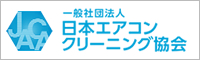 banner_jaca
